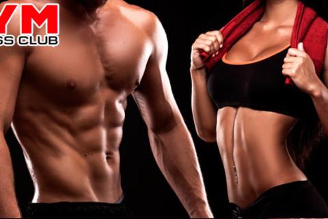 Безлимитные карты для одного или двоих на 1 месяц занятий в фитнес-клубе GYM. Скидка 70% от КупиКупон