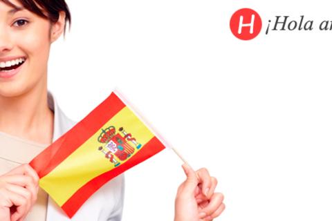 Дистанционное обучение испанскому языку от Hola amigos! Курсы для начинающих или для среднего уровня.  Скидка 94% от КупиКупон