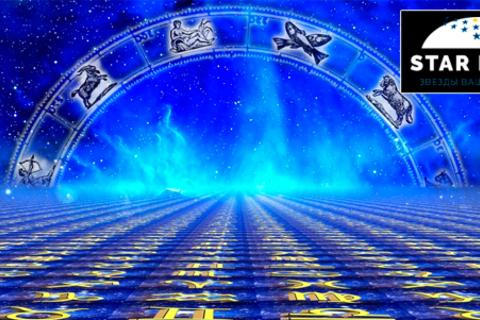 Персональный гороскоп на 2016 год, благоприятные даты для бракосочетания, гороскоп удачи в делах и другие от компании Star Fates.  Скидка до 98%