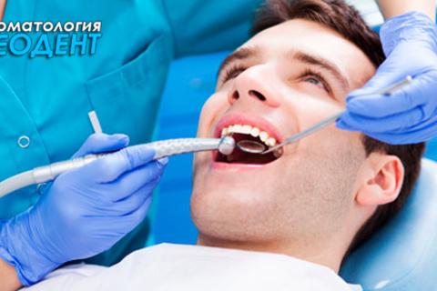 Сертификат на услуги стоматологической клиники «Неодент». Лечение кариеса, лечение пульпита, протезирование и не только. Скидка до 76% от КупиКупон