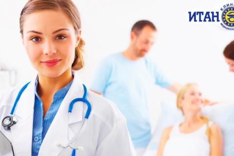 Комплексное лечебно-профилактическое обследование у гинеколога в центре «ИтаноМед».  Скидка до 80%