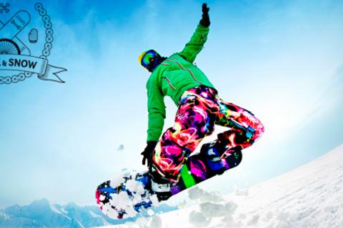 Прокат сноубордического комплекта на день, сутки или двое суток от компании Skate&Snow. Скидка 51% от КупиКупон