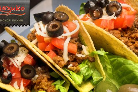 Лучшие блюда мексиканской и европейской кухни за вашим столом! Всё меню и напитки в ресторане «Мехико» со скидкой 50%! от КупиКупон