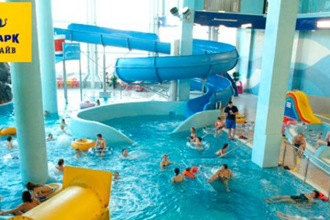 Посещение аквапарка «Родео Драйв» в будни или выходные для двух или четырех человек: множество водных горок, бассейн с гидромассажем. Скидка до 60% от КупиКупон