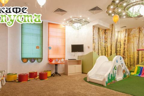 Скидка до 78% на посещение детской воскресной игровой шоу-программы «Фиксики» для 1 или 2 детей + вкусное питание в кафе «Капуста»