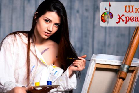 Тренинги по правополушарному рисованию, рисованию маслом и эбру в «Школе креатива». Исполните свою мечту - научитесь рисовать! Скидка до 53% от КупиКупон