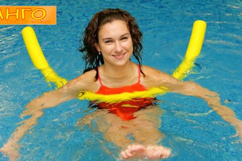 Эффективное избавление от целлюлита! Абонементы на 10, 20 или 30 занятий аквааэробикой в спортивно-оздоровительном комплексе «Манго». Скидка до 60% от КупиКупон