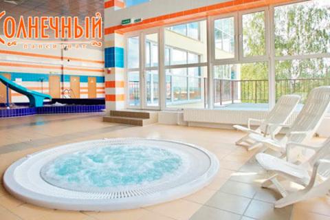 Отдых для двоих в пансионате «Солнечный» в будни и выходные: бассейн, тренажерный зал, бильярд, беседка с мангалом, 3-разовое питание и не только! Скидка до 61%