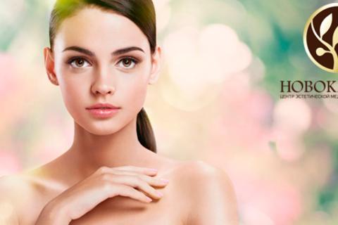 Скидка до 93% на фотоомоложение кожи лица и шеи с помощью аппарата Synchro RePlay Deka (Италия) в центре «Новоклиник»: 3, 6, 9 сеансов