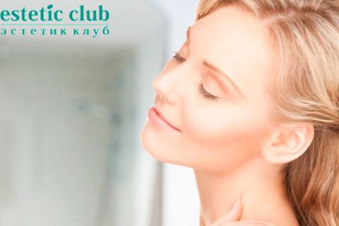 RF-лифтинг, лазерная биоревитализация или плазмотерапия в салоне «SV Эстетик-клуб» со скидкой до 75%
