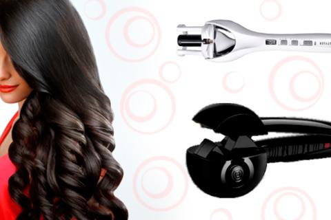 Лучшие подарки на 8 Марта! Стайлеры для моментальной завивки волос Babyliss Pro Perfect Curl, пилки Scholl, носочки для педикюра Sosu и многое другое! Скидка до 82%