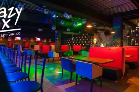 Скидка 50% на все меню, бар и паровые коктейли в дискобаре Crazy MiX + напиток в подарок!