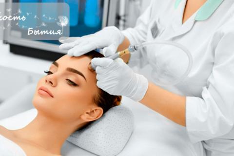 Газожидкостный пилинг кожи лица и шеи или волосистой части головы, а также безынъекционная мезотерапия волосистой части головы на аппарате Jet Peel в сети салонов красоты «Легкость бытия».  Скидка до 78%