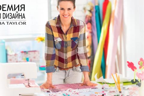 Мастер-классы и курсы по пошиву одежды и стилю в академии стиля и дизайна Victoria Taylor. Создайте свой индивидуальный стиль!  Скидка до 65%
