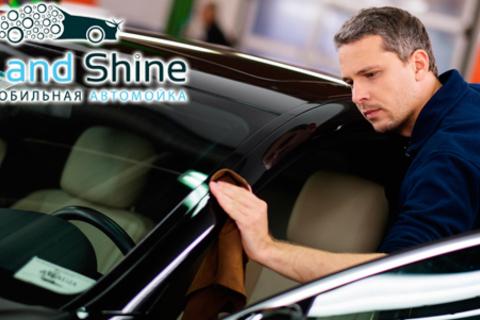 Комплексная химчистка салона, комплексная трехфазная мойка автомобиля, устранение неприятных запахов по технологии «Сухой туман» от автомойки Fastnshine. Скидка до 65%