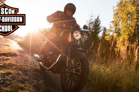 Скидка 94% на 14, 18, 22 или 26 часов вождения легендарного мотоцикла Harley-Davidson на автодромах и полный курс теории ПДД в любой мотошколе Moscow Harley-Davidson school + прохождение медкомиссии и литература бесплатно