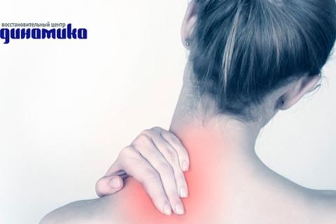 Консультация врача-остеопата + 1 или 3 остеопатических сеанса от восстановительного центра «Биодинамика». Скидка 70%