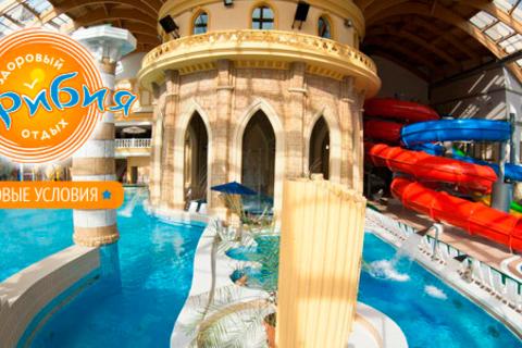 5 часов в аквапарке с этно-банями и обед или ужин в итальянском стиле в ресторане «Карибия» в будние и выходные дни в центре семейного отдыха «Карибия». Скидка до 33%