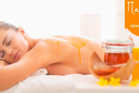 10 сеансов классического, медового или антицеллюлитного массажа на выбор в салоне красоты «Палитра». Скидка 53%