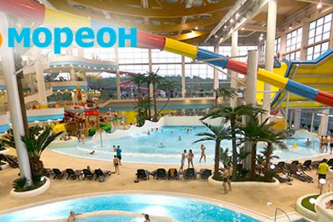 Посещение крупнейшего в Москве и восточной Европе аквапарка и терм. Целый день развлечений для взрослых и детей в семейном комплексе «Мореон»! Приезжайте всей семьей! Скидка до 34%