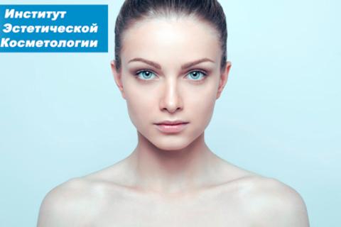 Фракционный термолифтинг Thermage и фотодинамическая терапия в «Институте эстетической косметологии». Скидка до 93%