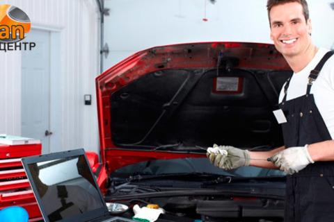 Подготовка и заправка кондиционера, промывка инжектора, замена дисковых тормозов или сертификат на 1000р. или 2000р. на любые ремонтные работы в автосервисе «Пеликан». Скидка до 70%