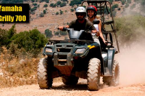 Катание на квадроцикле Yamaha Grizzly 700 или кроссовом мотоцикле для двоих в течение дня от компании Kvadrmoto. Незабываемый отдых! Скидка до 67%