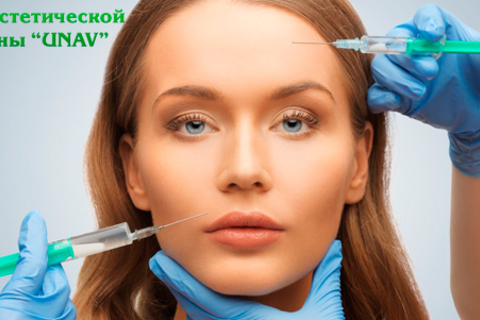 Мезотерапия лица, тела или волосистой части головы, а также биоревитализация и установка мезонитей в центре эстетической медицины Unav. Скидка до 80%