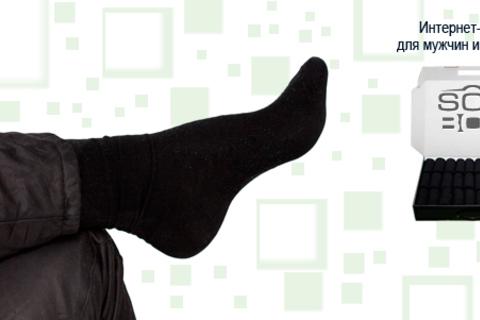 Подарочные кейсы элитных носков «Классик», «Бизнес», «Бамбук» или «Премиум» от интернет-магазина Sox2Box. Скидка до 59%