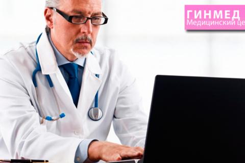 Программы обследования для мужчин в медицинском центре «Гинмед»: консультация уролога, мазок на флору, ПЦР, ТРУЗИ предстательной железы, спермограмма и не только. Скидка 72%