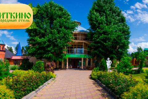 Проживание в загородном отеле «Улиткино»: комфортабельные домики, питание, посещение бассейна, парковка и не только. Есть заезды на майские праздники! Скидка 35%