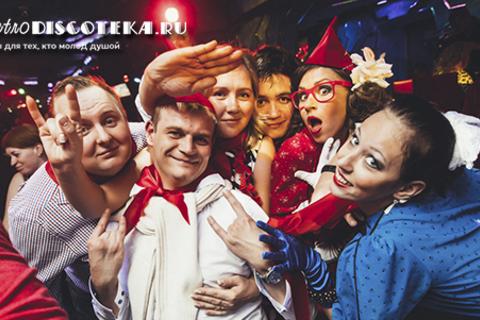 Фуршет для компании до 6 человек в клубах «Бродвей», Club 154, «Папанин» и Gagarin от сети ночных клубов и караоке «РетроДискотека-ру».  Скидка 72%