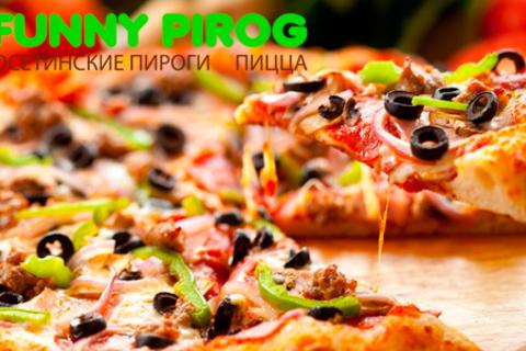 Скидка 60% на вкусные горячие осетинские пироги, сладкие пироги и пиццу от компании Funny Pirog + бесплатная доставка + БОНУС: при покупке от 6 пирогов -  яблочный пирог в подарок!