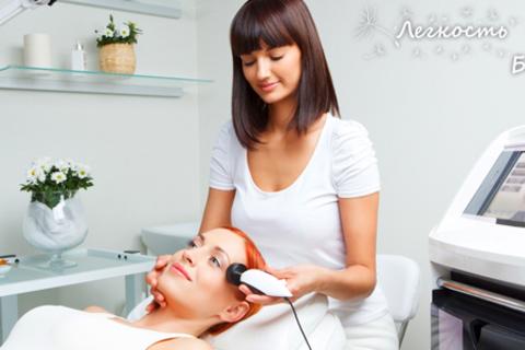 Алмазный, химический, энзимный пилинг, RF-лифтинг, лечение акне, чистки, омоложение и не только в сети салонов «Легкость бытия».  Скидка до 93%