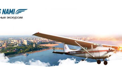 Неповторимые ощущения! Полёт на самолете Cessna 172 для 1, 2 или 3 человек с аэроклубом «Летай с нами». Скидка до 56%