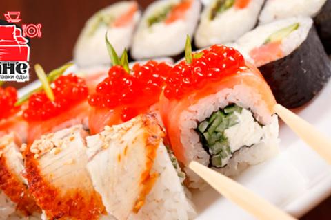 Блюда японской, европейской и итальянской кухни от службы доставки еды «На диване». Скидка 50%