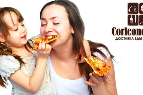 Хотите вкусно поесть? Скидка 50% от Corleone Food на все меню. Приятный бонус: при заказе морс и пицца «Гавайская» или «Маргарита» в подарок!
