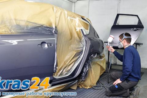 Покраска 1, 2 или 3 деталей автомобиля в автосервисе Pokras24 + полировка фар в подарок! Скидка до 86% от КупиКупон