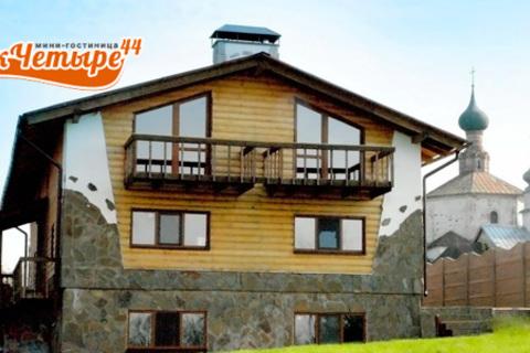 3 дня и 2 ночи для двоих в Суздале на берегу Каменки в уютной мини-гостинице «44». Скидка до 44%
