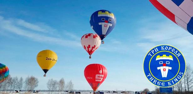 Полет на воздушном шаре от команды воздухоплавателей «Три короля» за полцены – Москва – КупиКупон