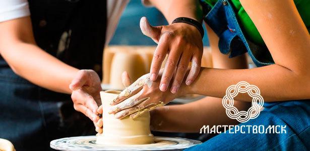 Мастер-классы по гончарному мастерству в студии «МастерствоМСК» – Москва – КупиКупон